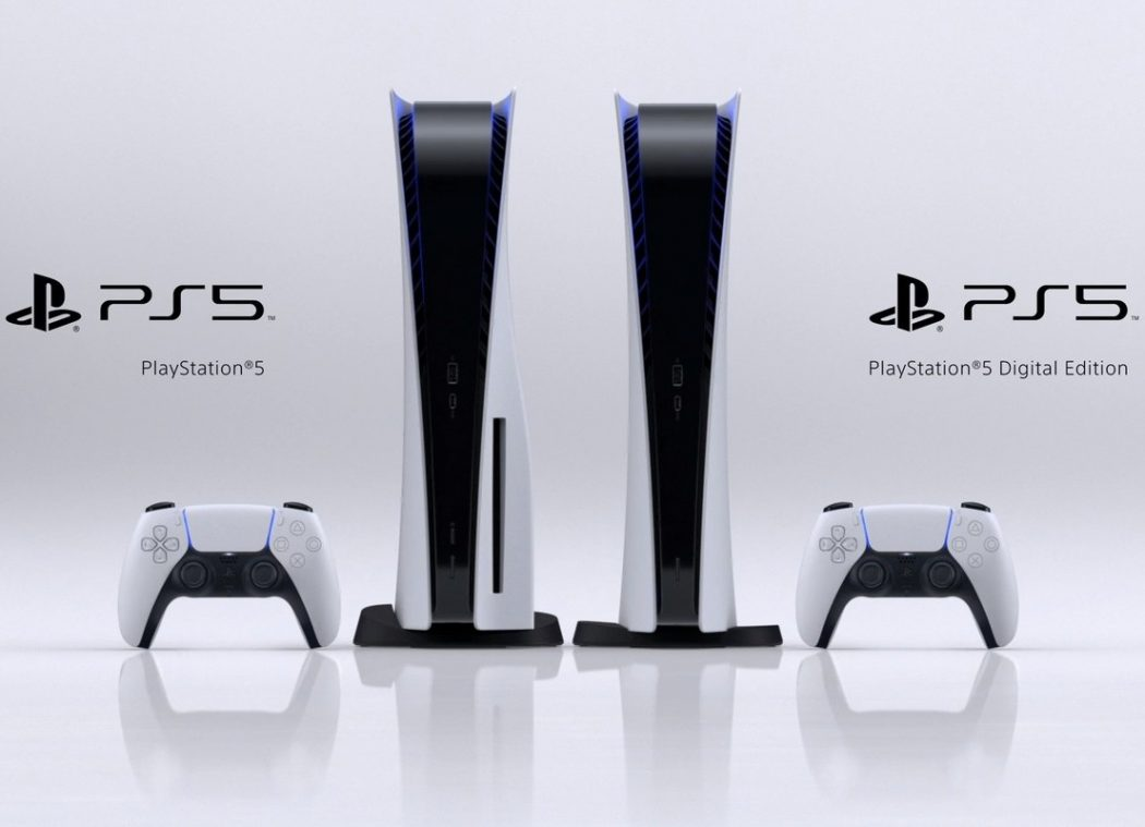 PS5 Pre Order Sign Up